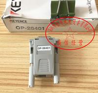 日本基恩士KEYENCE轉換器OP-26401 OP-26401
