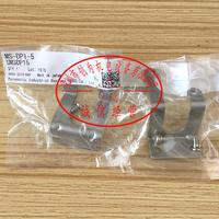 日本松下Panasonic壓力傳感器支架MS-DP1-5 MS-DP1-5