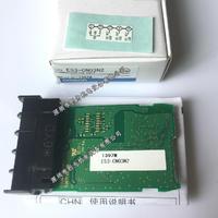 日本歐姆龍OMRON模块E53-CN03N2 E53-CN03N2