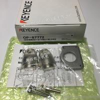 日本基恩士KEYENCE支架OP-87772 OP-87772