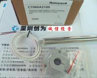 美國霍尼韋爾HONEYWELL溫度傳感器 C7080A2100
