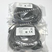 日本奧普士OPTEX光電傳感器Z2T-2000PJ,Z2T-2D  Z2T-2000PJ