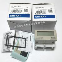日本歐姆龍Omron計數器 H7ET-NFV