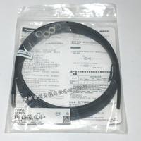 日本松下Panasonic光纖傳感器 FD-65