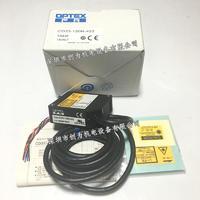 日本奧普士OPTEX光電傳感器 CD33-120N-422