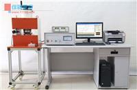 FE-2100H稀土永磁材料测量装置