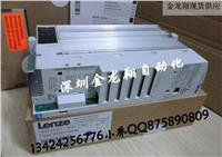 E82EV222_4C伦茨Lenze变频器