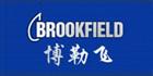 Brookfield博力飛