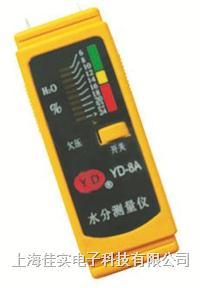 YD-8A袖珍木材水分计 木材水分儀 木材含水仪  YD-8A