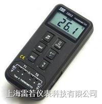 TES-1303温度表(温度计)