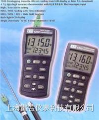 温度记录表(温度计)TES-1316K.J.E.T.R.S.N