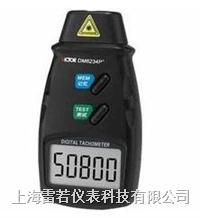 DM6234P激光非接触式转速表 DM6234P