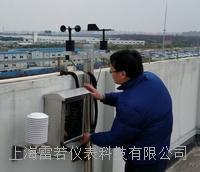 风速风向温湿度监测仪器 TSLD-600