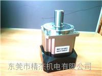 伺服电机专用PHT行星减速机,伺服专用减速机