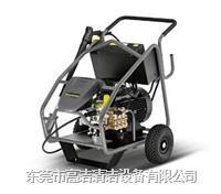 350巴超高壓清洗機 HD13/35-4Cage