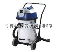 GD702H吸塵吸水機 GD702H