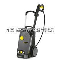 直立式冷水高壓清洗機 HD6/13C