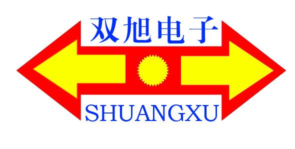 上海雙旭電子
