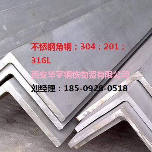 西安不锈钢板下料加工型材