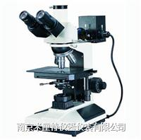 金相顯微鏡 MLT-3300