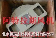 阿特拉斯空压机配件1613853201