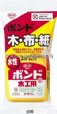 #04982环氧树脂接着剂,小西konishi