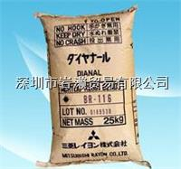 YN100,环氧树脂,三菱ケミカル株式会社
