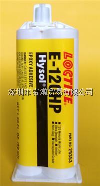 E-120HP,环氧树脂胶,LOCTITE乐泰株式会社