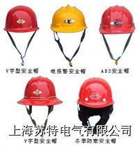 YRAQ安全帽