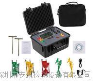 深圳安规 接地電阻測試儀(IEC61010-1、IEC1010-2-31、IEC61557-1) AG3000