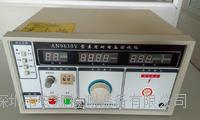 醫用耐電壓測試儀 AN9630Y