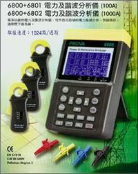 PROVA-6800谐波分析仪 PROVA-6800