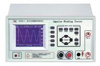 YD2882-3脉冲式线圈匝间测试仪 YD2882-3