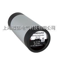 TM-100噪音计校准器 TM-100