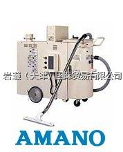 AMANO安满能_V-7SDR_工业吸尘机