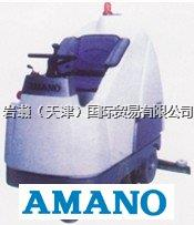 AMANO安满能_SE-860N_油垢清扫机