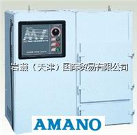 AMANO安满能_MI-508_中压回收机