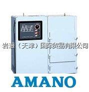 AMANO安满能_MI-204_中压回收机