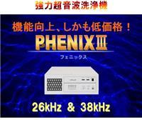 KAIJO楷捷_CA-64801VS3_超声波清洗机