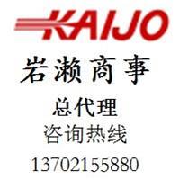 KAIJO楷捷_74802VS_清洗槽