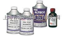 ALTECO安特固EZ100超速硬化瞬間接著劑