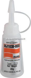 ALTECO安特固AY-1011高性能接著剤膠水