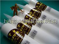 NEOBOND無溶劑型硅膠系液體墊圈ヘルメシール SS-60-C*F