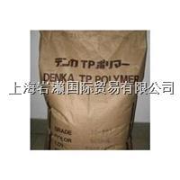 DENKA電氣化學PM40系列DENKA 氯丁橡膠