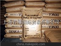 DENKA電氣化學M31系列DENKA 氯丁橡膠