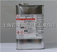 DEXERIALS迪睿合-索尼SC608LVZ2硅膠