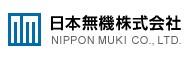 日本無機株式會社