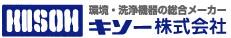 kisohキソー株式會社