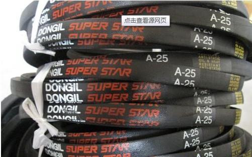 韩国东一DONGIL皮带