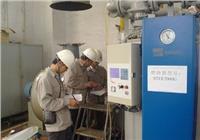 锅炉能效(节能)测试仪器